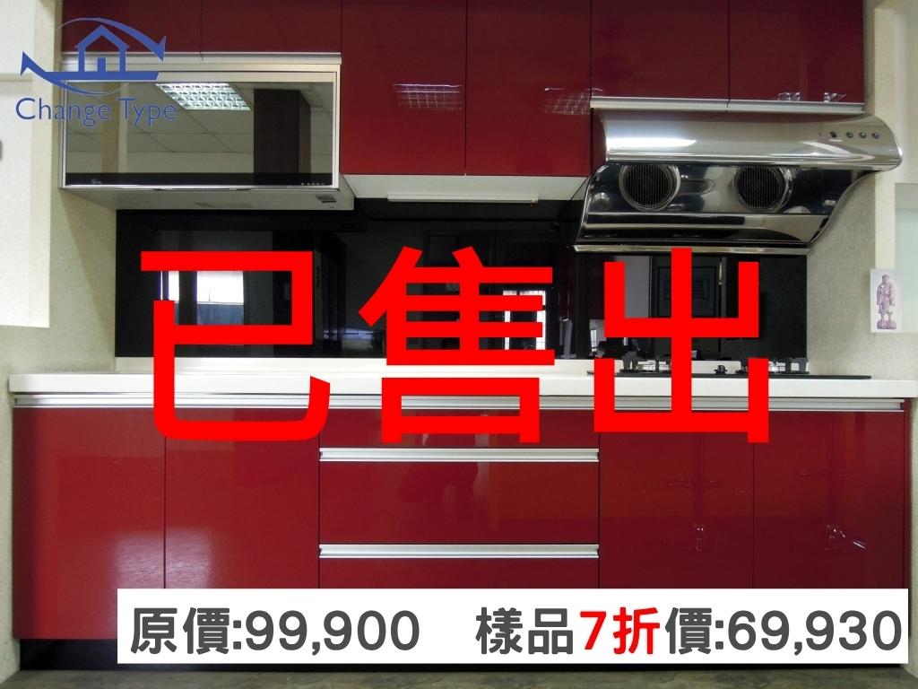 紅色結晶鋼烤出售(已售出)