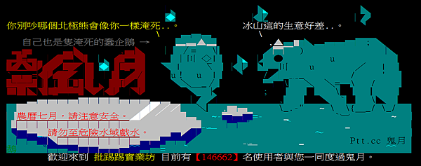 2011-08-10_232243.png