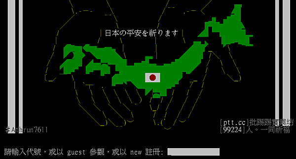 2011-02-22_022614.png