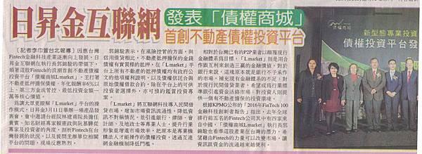 台灣時報.jpg