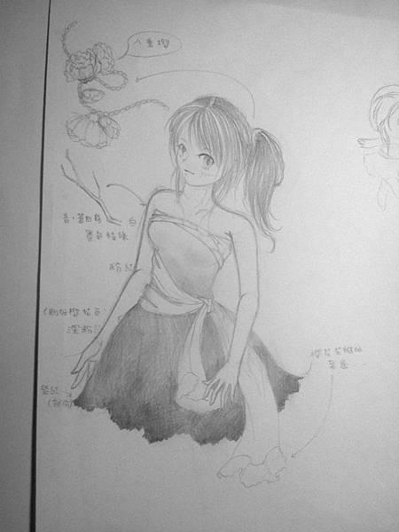 Miss.八重櫻