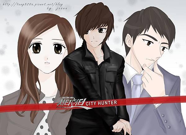 韓劇-城市獵人 CITY HUNTER