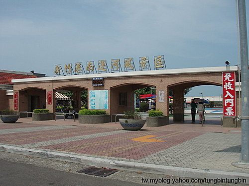新竹港南運河風景區