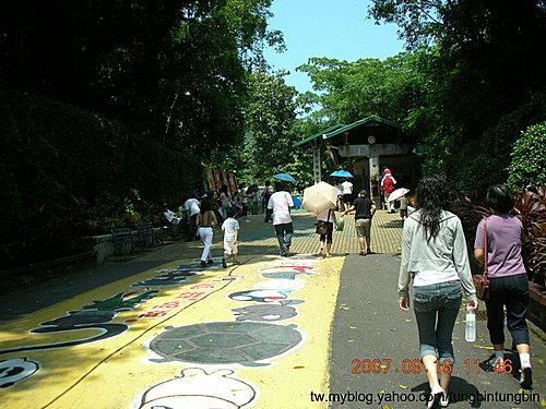 高雄萬壽山動物園