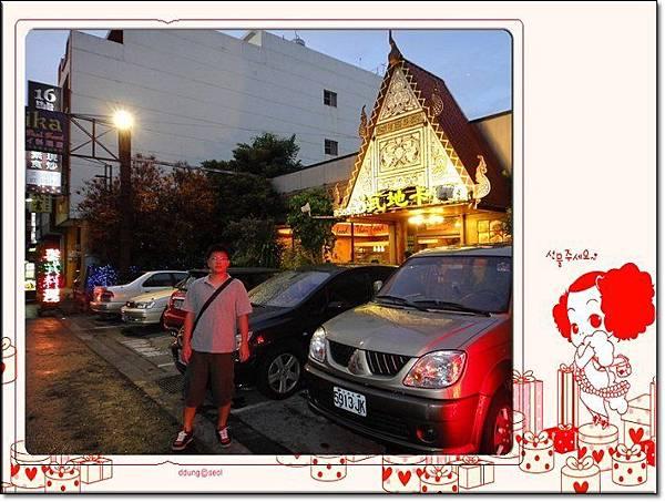 雲林斗六3瓦地卡泰式料理餐廳