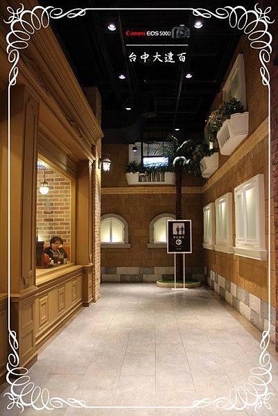台中大遠百─12F 饗家食樂館(好萊塢)