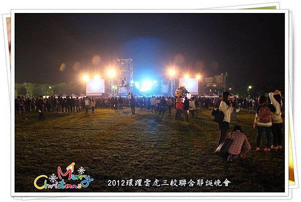 2012環躍雲虎三校聯合耶誕晚會