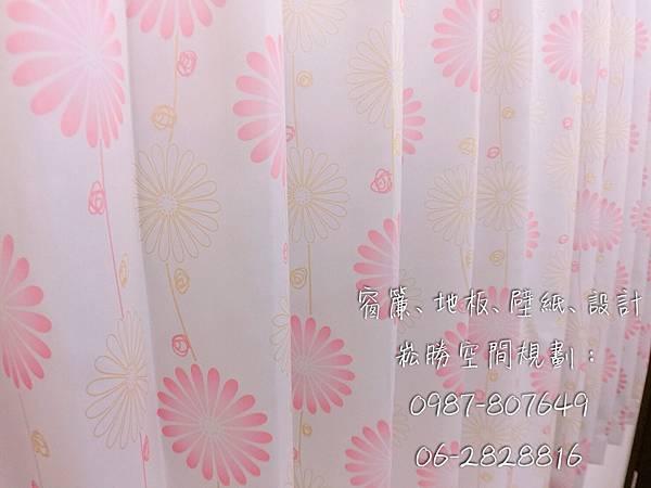 06_170823_0018.jpg