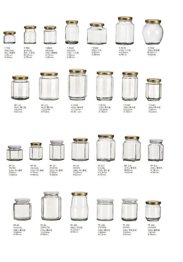玻璃產品目錄1.JPG