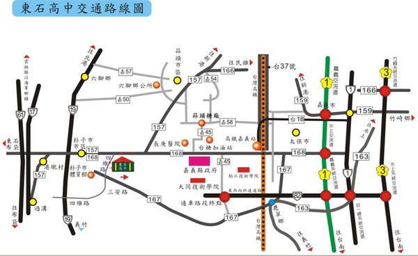東石高中交通路線圖.jpg