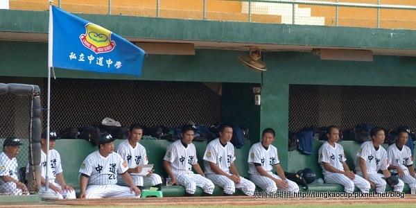 090918-去年並列冠軍的中道中學,今年最後一次參與東高盃.JPG