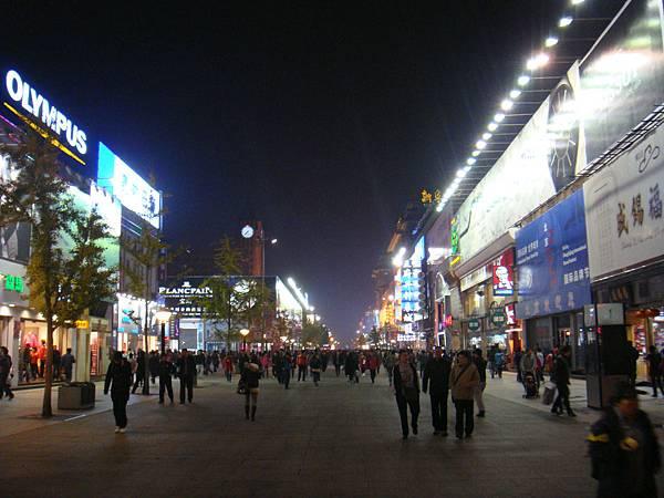 王景府大街