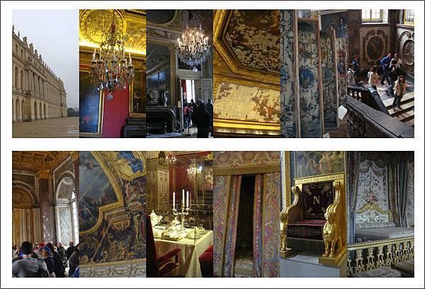 凡爾賽宮2