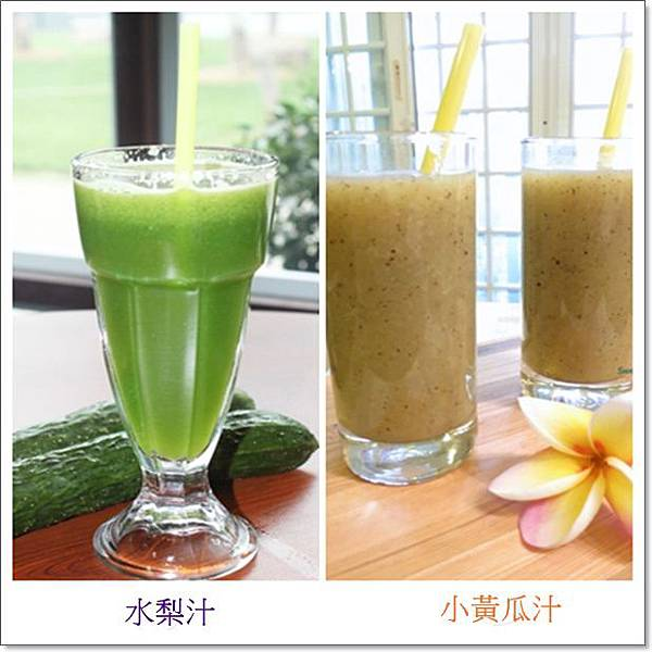 果汁~1.jpg