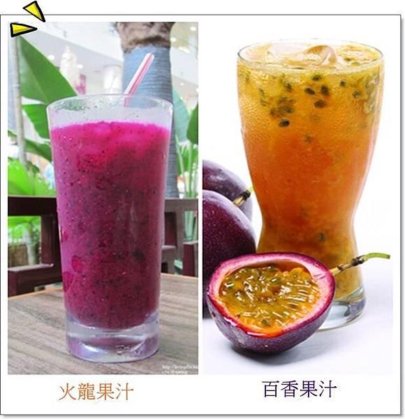 果汁~2.jpg