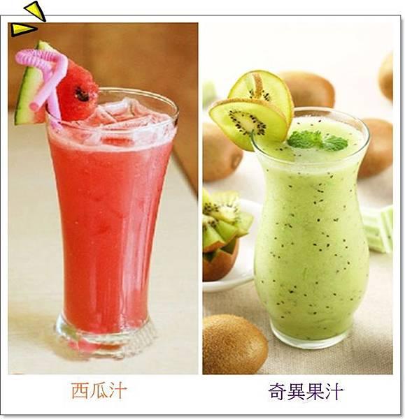 果汁~3.jpg