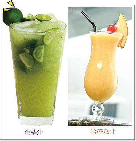 果汁~5.jpg