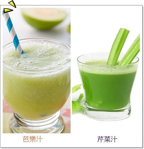 果汁~4.jpg