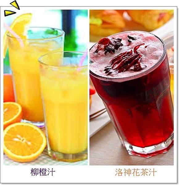 果汁~6.jpg
