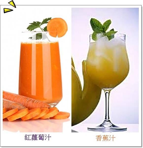 果汁~7.jpg