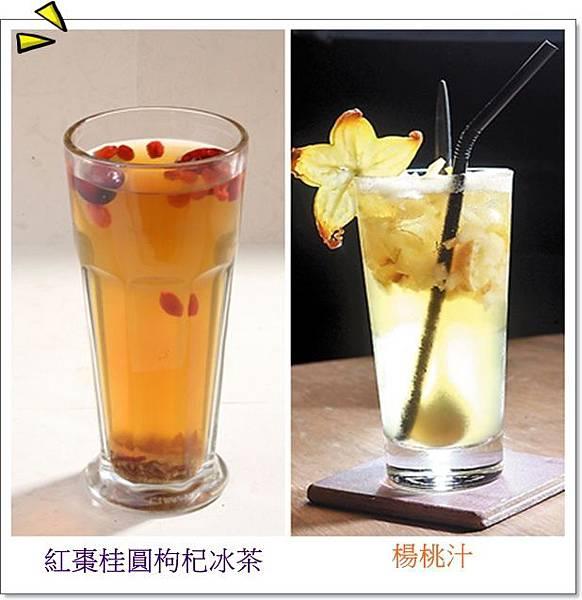 果汁~8.jpg