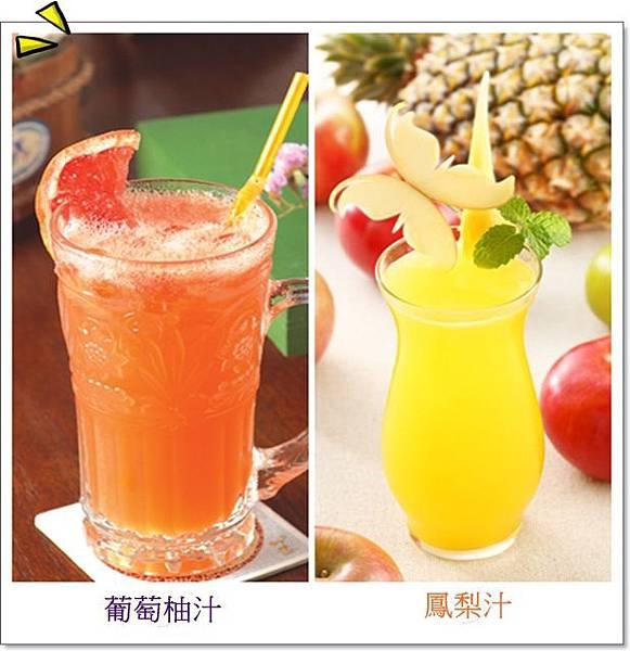果汁~9.jpg