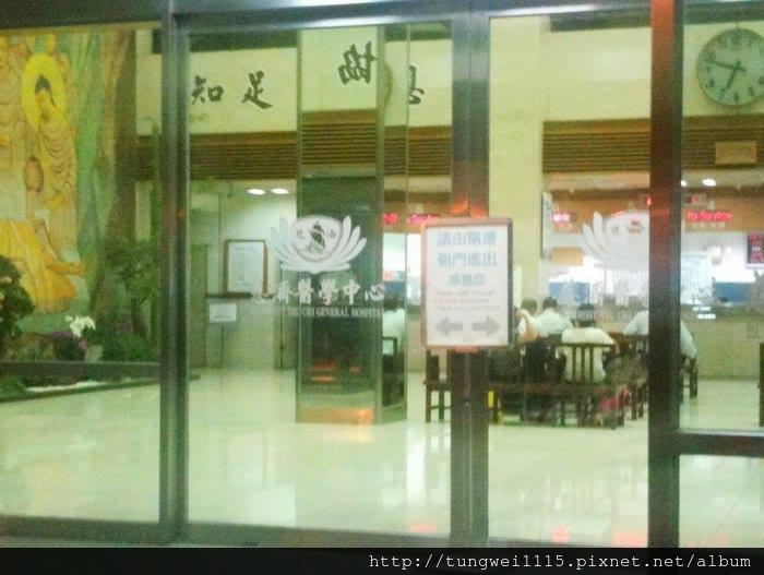 花蓮慈濟醫院