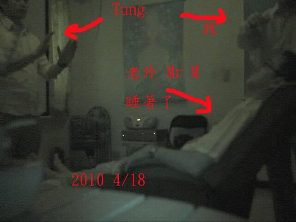2010-04-18 22.38.13