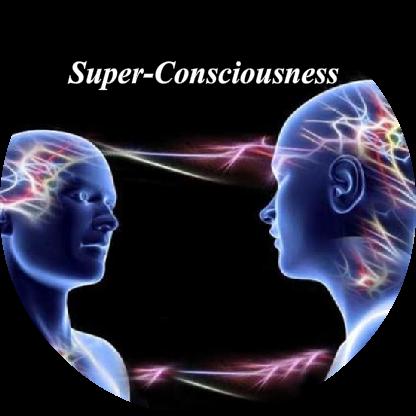 超意識 Super-Consciousness