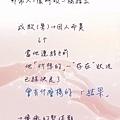 The Core Essence of Healing 療癒的本質.jpg
