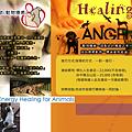 animals-healing.png