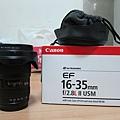Canon 16-35mm f2.8 LII