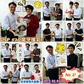 Lab抽獎結果揭曉!(2013.02.05)