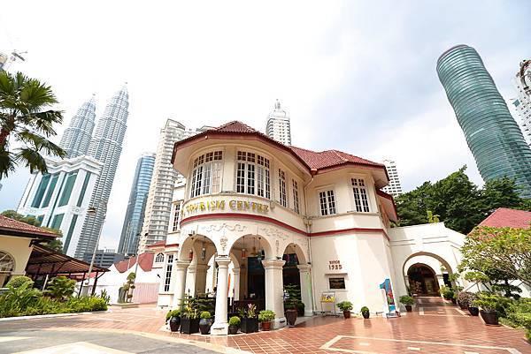 Malaysia Tourist Centre