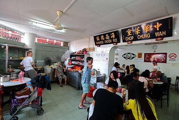 人山人海的中華茶室