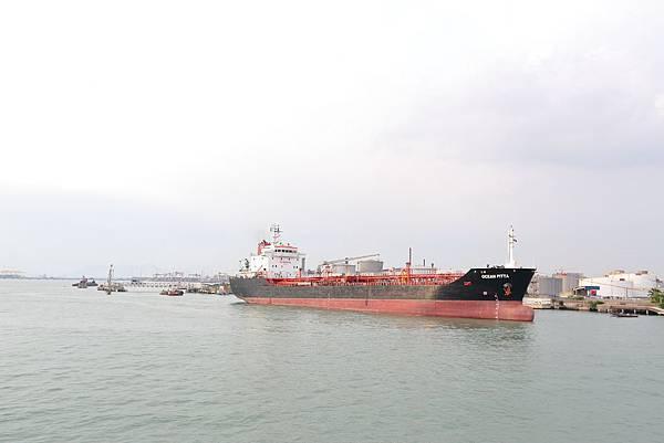 giant ferry!