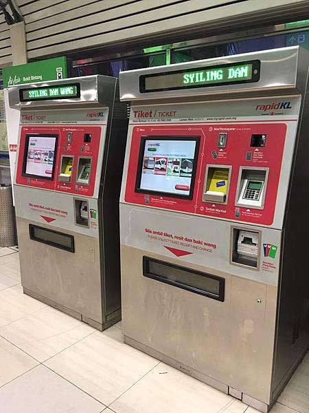 吉隆坡輕軌站