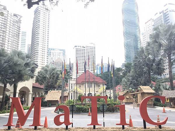 馬來西亞旅客中心