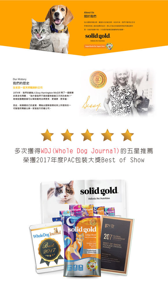 solidgold_domo-06.jpg