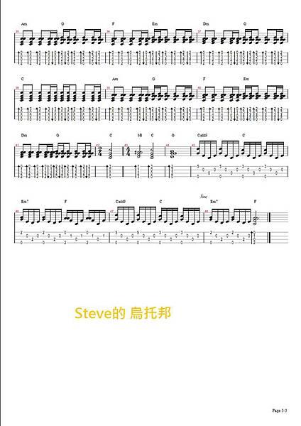 小情歌 - page 3