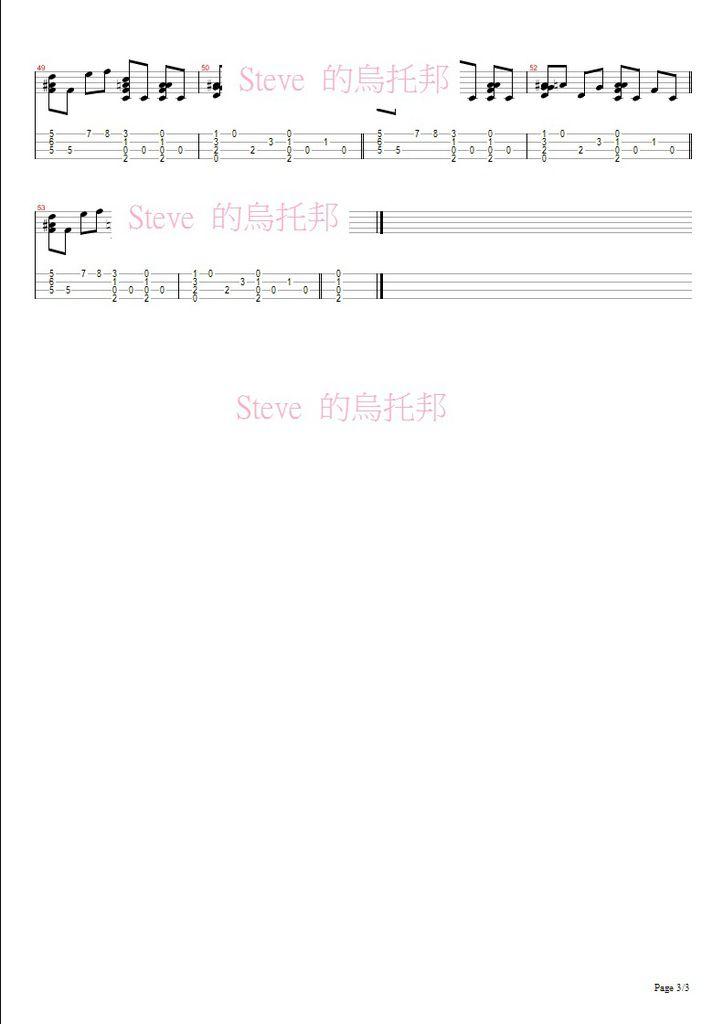 知足 - page 3