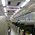 座位會同時轉向的阪急特快