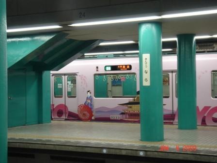 彩繪車廂-京都