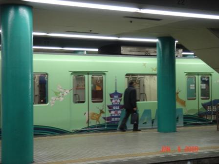 彩繪車廂-奈良