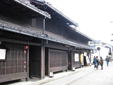 奈良町的長屋