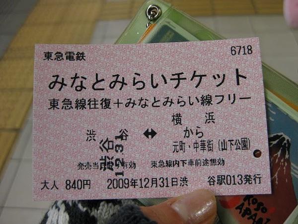 IMG_5933.JPG