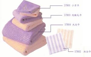 電氣石毛巾