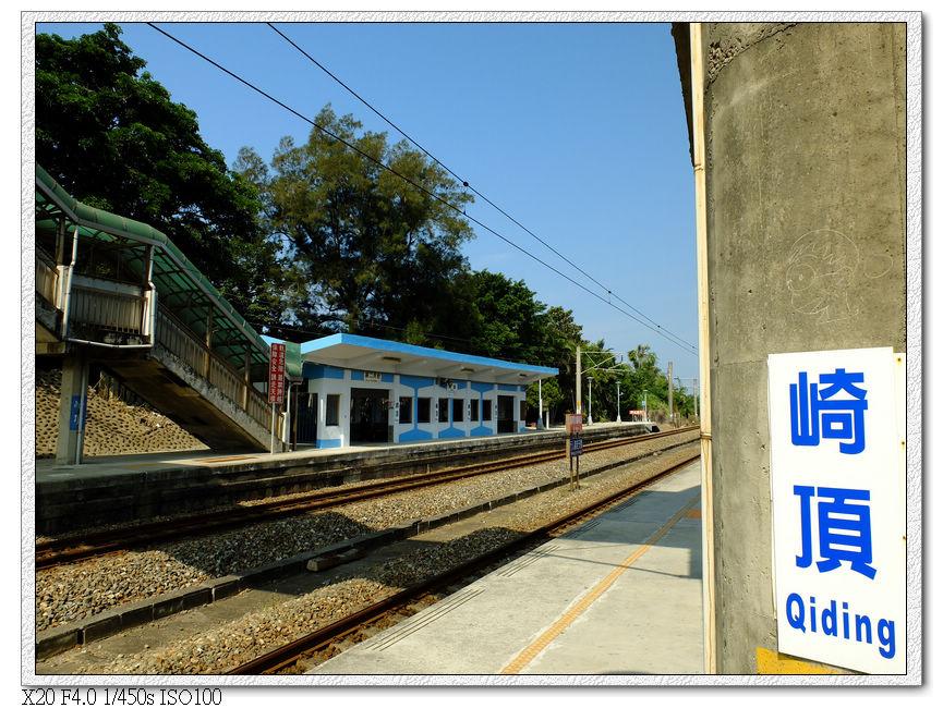 崎頂火車站,沒站體的招呼站