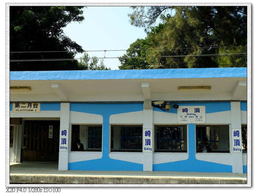 崎頂火車站,海線特色的月台候車室