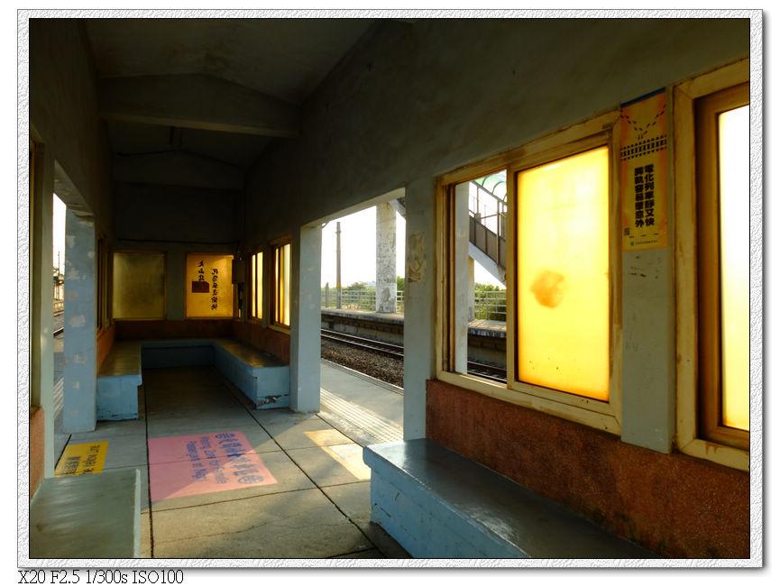 大山火車站月台候車室